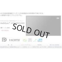 LCD-X841UHD│MultiSync 84型│84型大画面スリムタイプ